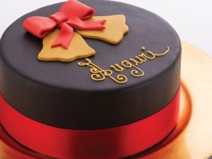 Christmas Fruit Cake - Auguri